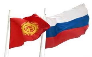 Как получить российское гражданство жителям Киргизии в 2020 году