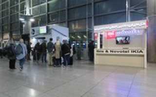 Аэропорт Тегерана: как добраться. Информация для туристов