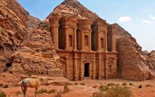 Сколько лететь до Иордании из Москвы? Советы туристам