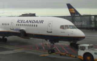 Аэропорт Кефлавик: как добраться. Информация для туристов