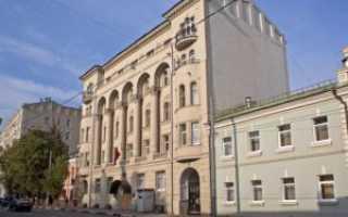 Посольства и консульства Республики Кыргызстан: адреса и телефоны