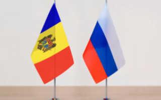Посольства и консульства Республики Молдова: адреса и телефоны