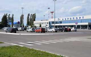 Автостоянка в аэропорте Белгород. Стоянка и оплата услуг парковки
