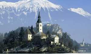 Как переехать жить в Словению в 2020 году