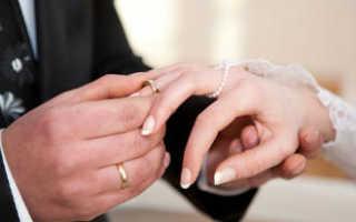 Документы для регистрации брака с иностранцем в России в 2020 году