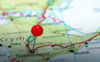 Вид на жительство в Крыму в 2020 : как получить, документы, условия
