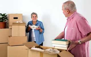 Как перевести пенсию при смене места жительства в 2020 году