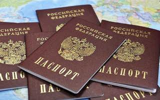 Образец заявление о потере паспорта