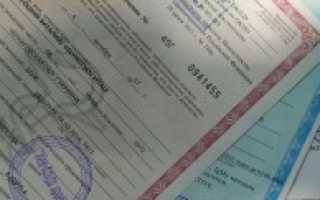 Образец медицинского сертификата для РВ