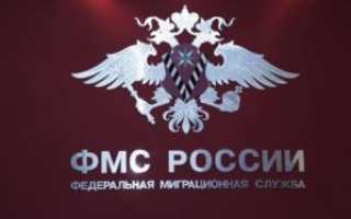 Подтверждение РВП в России в 2020 году
