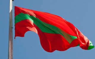 Как получить гражданство РФ для жителей Приднестровской Молдавской республики