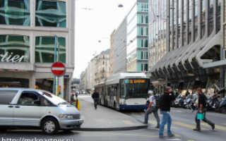 Как добраться из аэропорта Женевы в город на транспорте