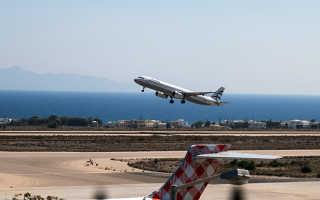 Аэропорт Сана: как добраться. Информация для туристов