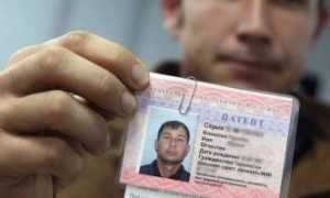 Проверка патента на работу на сайте ГУВМ МВД России