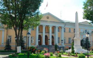 Посольства и консульства Армении: адреса и телефоны