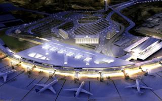 Аэропорт Эсейса: как добраться. Информация для туристов