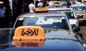 Аэропорт Рафик Харири: как добраться. Информация для туристов
