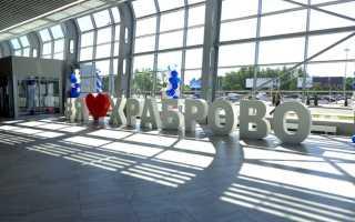 Аэропорт Белгород. Транспорт сгорода до аэропорта