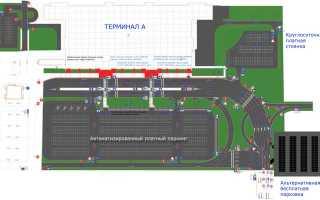 Схема терминалов аэропорта Челябинска Баландино