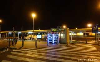 Пересадка в Барселоне Жирона. Как добраться до аэропорта