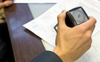 Бланк гражданско-правового договора с иностранным гражданином