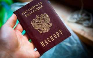 Ошибка в паспорте: что делать