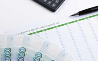 Как отчисляются налоги с иностранцев в России
