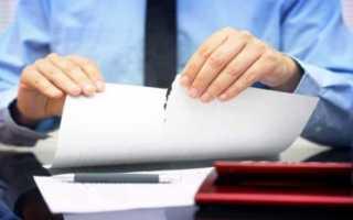 Соглашение о расторжении договора купли-продажи квартиры