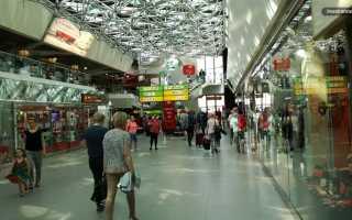 Аэропорт Тегель Берлин: как добраться. Информация для туристов