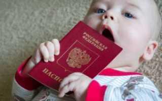 Как вписать ребенка в паспорт родителей в 2020 году
