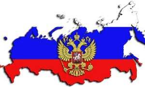 Сухопутные и морские границы Российской Федерации
