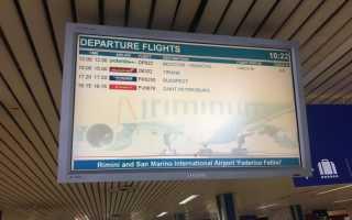 Путеводитель по аэропорту Римини. Информация для туристов