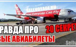 Сколько лететь из Москвы в Египет прямым рейсом по времени