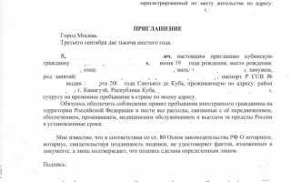 Трудоустройство иностранцев на работу в Россию в 2020 году