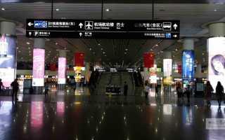 Аэропорт Ханчжоу: как добраться. Информация для туристов