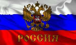 Российская виза для иностранцев: виды