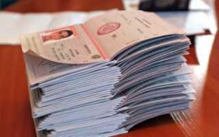 Программа переселения соотечественников для получения гражданства РФ