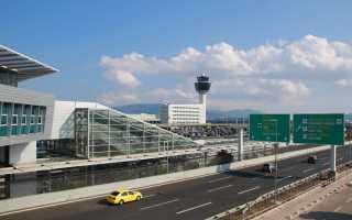 Аэропорт Афины: как добраться. Информация для туристов