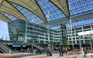 Аэропорт Мюнхена: как добраться. Информация для туристов