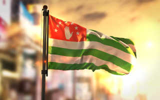 Нужен ли загранпаспорт в Абхазию в 2020 году