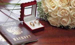 Особенности регистрации брака с гражданином Армении на территории РФ