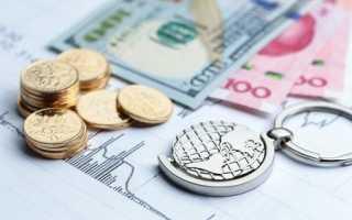 Где оформить страховку для шенгенской визы?