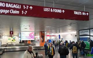 Как добраться из аэропорта Бергамо в город на транспорте