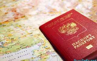 Способы переезда из Казахстана в Россию в 2020 году