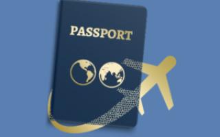 Как крымчанам оформить загранпаспорт в 2020 году