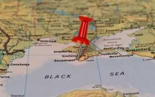 Получение гражданства РФ в Крыму в 2020 году