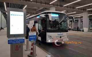 Аэропорт Сантандер: как добраться. Информация для туристов