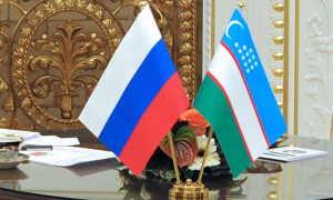Как получить российское гражданство гражданину Узбекистана в 2020