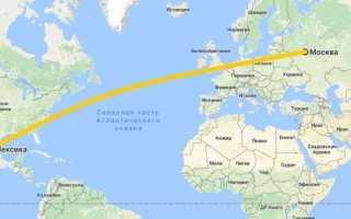 Сколько лететь до Мексики из Москвы прямым рейсом по времени