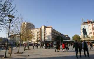 Аэропорт Приштина: как добраться. Информация для туристов
